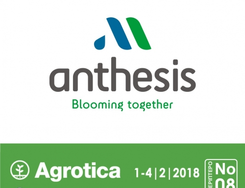 PARTICIPATION IN AGROTICA
