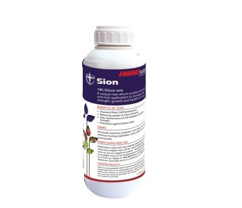 sion product photo